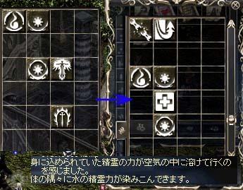 Mizu_2